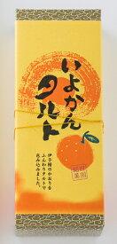 【亀井製菓】いよかんタルト|4980442043079