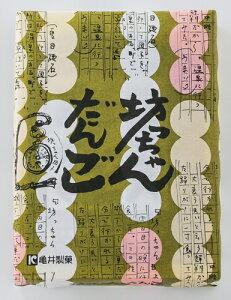 【亀井製菓】坊っちゃんだんご(8本)|4980442042904
