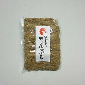 【中村かまぼこ店】なかむら 天ぷら 5枚入り 41419 :魚介類・シーフード