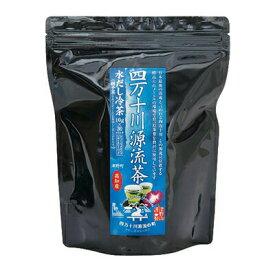【エントリーでポイント5倍! 12/1 10:00 - 1/1 9:59まで】津野山農業協同組合 四万十川源流茶 水出し冷茶10g×30p|54028|