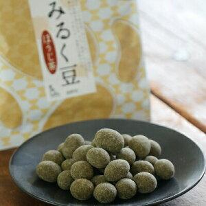 (送料込み) 津野山農業協同組合 ほうじ茶みるく豆 80g×5袋