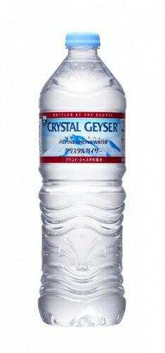 水 送料無料 ケース 48本 クリスタルガイザー 700ml×24本×2ケース|54248 :水