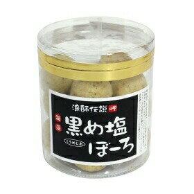 田村菓子舗 黒め塩ぼーろ 150g|72518 :スイーツ