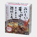 水幸苑 おいしいすっぽん鍋|21068 :シーフード