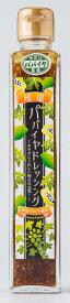 株式会社福阪道 手造り尾道パパイヤドレッシング 200ml|4589913750043 :調味料広島の味 食品(出c2-dc)