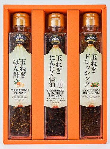 株式会社福阪道 プレミアム玉ねぎシリーズギフト3本セット|54578 :調味料 食品(出c2-dc)