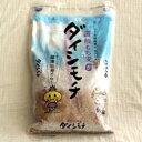 香川県 もち麦 ヘルシー (株)まんでがん 讃岐もち麦ダイシモチ 1kg|57049:雑穀