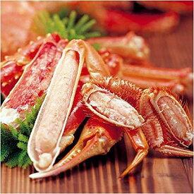 (送料込み) お買い得 カニ 蟹 かに 茹で ボイルずわいがにハーフポーション 500g(期日指定できません)