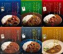 銘店 有名シェフ監修のレストランカレー 6種 トンソンジャパン 43329:惣菜・インスタント
