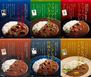 送料無料 銘店 有名シェフ監修のレストランカレー 6種 トンソンジャパン|43329|