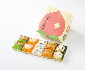 岡山 銘菓 きびだんご 団子 お土産 山方永寿堂 きびだんご 10個入|74749:和菓子