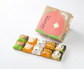 岡山 銘菓 きびだんご 団子 お土産 山方永寿堂 きなこきびだんご 10個入|74759:和菓子