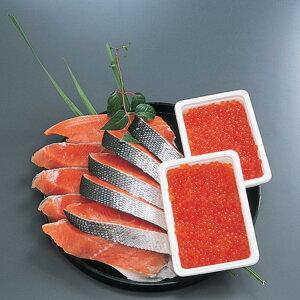 【エントリーでポイント5倍! 12/1 10:00 - 1/1 9:59まで】鮭といくらの親子盛り 鮭といくら醤油味セット|23469|