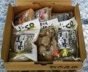 送料無料 広島 神石 生芋 こんにゃく 新内農園 生芋こんにゃくギフト 1000 43409 