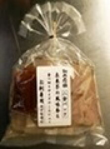 送料無料 広島 神石 生芋 こんにゃく 新内農園 在来芋の風味香るお刺身用こんにゃく 2食パック|43429|