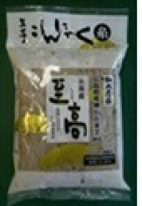 送料無料 広島 神石 生芋 こんにゃく 新内農園 至高 生芋糸こんにゃく|43449|