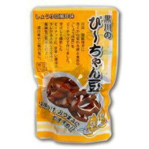 【エントリーでポイント5倍! 12/1 10:00 - 1/1 9:59まで】香川 しょうゆ 豆 しょうゆまめ 黒川加工食品 ぴ〜ちゃん豆(SA-2)|43499|