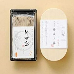 (送料込み) やくの 半なま 京蕎麦 味くらべセットA 蕎麦 そば 年越しそば(お歳暮)(年越しそば) そば 蕎麦 麺 麺類 半生麺 年越し 年越しそば つゆ付き 90g×4袋 4人前 味比べ 食べ比べ セット