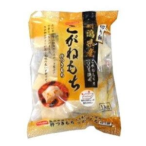 StyleONE 新潟県産こがねもち 切餅 1kg まとめ買い(×10)