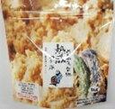 樽の味 熟成ぬか床 スタンドパック 1kg 漬物 麹 ぬか 床 和歌山 樽|43729:漬物材料