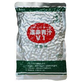 (送料込み) 遠赤青汁 V1 1250粒詰替 遠赤青汁 株式会社