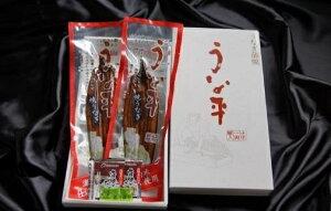 (送料込み) 台湾産 うなぎ蒲焼 ギフト 2尾 フジ物産株式会社 鰻 蒲焼 台湾(期日指定できません)