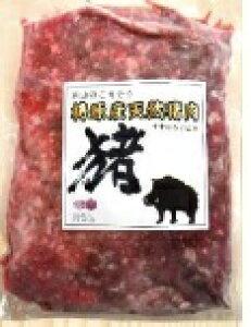 送料無料 猪 ミンチ肉 500g ゆすはらジビエの里 高知県 梼原 ジビエ イノシシ シカ 精肉|90829|