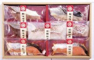 (送料込み) 阿藻の味噌漬 粕漬7切れ 阿藻珍味(期日指定できません)