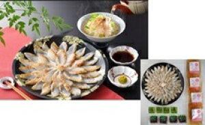 のどぐろ炙り刺しセット 山賀(期日指定できません) 魚 魚介類 海産物 水産物 刺身 のどぐろ あぶり 炙り 炙り刺し セット 食品 食べ物