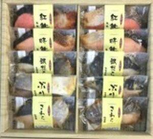 焼魚味比べ (丸市食品)(stk-225-24048)| 焼き魚 魚 魚介類 紅鮭 塩焼き 白鮭 銀鱈 西京焼き ぶり さわら 粕漬焼 ロシア産 国産 韓国産 冷凍 食べ比べ 食べ物 食品