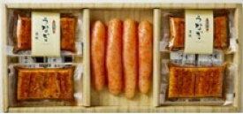 うなぎ蒲焼 辛子明太子詰合せ (丸市食品)(stk-225-24088)| うなぎ 鰻 ウナギ 辛子明太子 明太子 たらこ セット 詰め合わせ 食べ物 食品