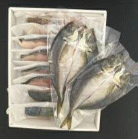 美味 旨味干しセット (企業組合こもねっと)(冷凍)(stk-225-24169)  干物 乾物 一夜干し 真鯛 寛八 真アジ ブリ シマアジ 魚 魚介 海産物