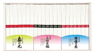 【エントリーでポイント5倍! 12/1 10:00 - 1/1 9:59まで】三大産地素麺SMI-30 三盛物産株式会社|57958|