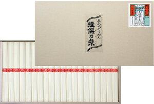 (送料込み) 揖保乃糸 2kg JOX 三盛物産株式会社
