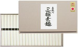 三輪素麺 1kg TOL (三盛物産)(stk-259-57998)| 素? そうめん 麺 麺類 乾麺 三輪そうめん 三輪 1kg 麺 麺類 乾麺素麺 手延べ 手延べそうめん