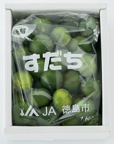 徳島県産 すだち 1kg|11698:野菜