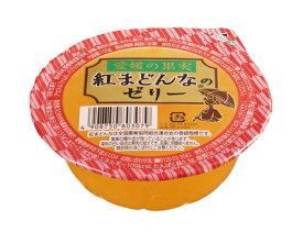 えひめ中央農業協同組合 愛媛の柑橘紅まどんなのゼリー 155g×30個入り箱売り|14248:フルーツ・果物