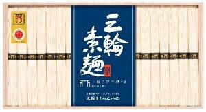(送料込み) 三輪そうめん小西 三輪素麺 誉 鳥居ー50