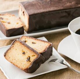 ブランデーケーキ 1本 (パティスリー・ジュテーム)(冷蔵)(stk-274-73928)| ブランデーケーキ ケーキ お菓子 おやつ 洋菓子 洋酒ケーキ チョコレート 1本 食べ物 食品