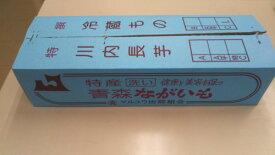 【栄養豊富】北海道・青森県 産長芋10kg ながいも 15099:野菜