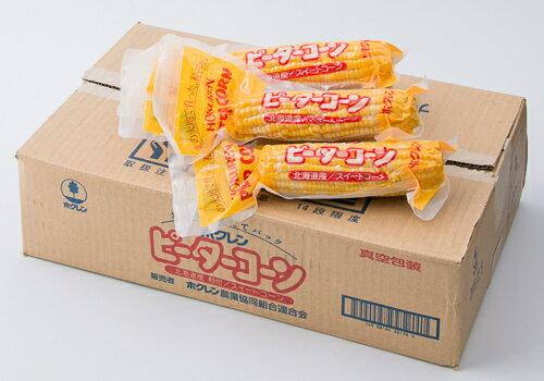北海道産 ピーターコーン Lサイズ 20本入り とうもろこし スイートコーン バーベキュー|15119:野菜
