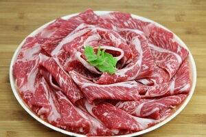 (送料込み) すすき牧場 (むなかた牛)肩ローススライス 500g 冷凍 牛肉 すき焼き 宗像(期日指定できません)