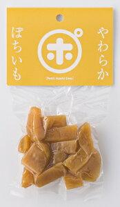 干し芋 無添加 国産 やわらかぽちいも(ひとくちサイズ) 5袋セット 送料込み 四国徳島の自然の味わいたっぷり ほしいも