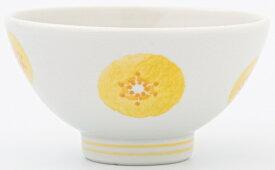 【エントリーでポイント5倍! 12/1 10:00 - 1/1 9:59まで】砥部焼き きよし窯 茶碗 黄ポピー