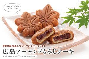 広島アーモンド もみじケーキ 10個入 バッケンモーツアルト (モーツアルト)(stk-274-75789)| ケーキ もみじケーキ アーモンド アーモンドケーキ 菓子 洋菓子 お菓子 おやつ 食べ物 食品