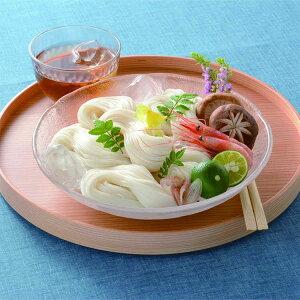 三輪素麺 手延べ素麺 50g×13束 BA-20 (株)三輪そうめん 小西