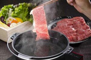 すき焼きしゃぶしゃぶ600g 「和牛のルーツ」特選千屋牛 (石井食品)(stk-206-91208)| 肉 和牛 牛 牛肉 しゃぶしゃぶ しゃぶしゃぶ用 すきやき すき焼き用 A4 600g 食べ物 食品