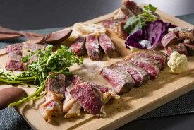 (送料込み) チャックアイロールステーキ400g 「発酵熟成肉」 石井食品(期日指定できません)