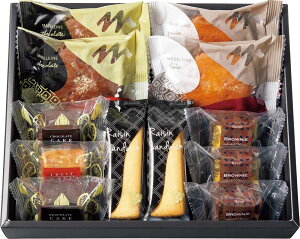 ホテルオークラスイーツアソート 12個 (株)アデリー(stk-277-76079)| 焼き菓子 お菓子 おやつ ホテルオークラ 詰め合わせ セット ブラウニー マドレーヌ チョコレートケーキ レーズンサン