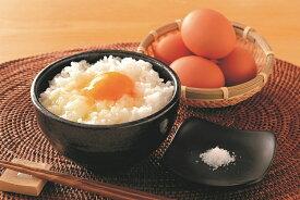 ゆずたま15個 桃太郎たまご15個セット (ヤマサキ農場)(冷蔵)(stk-246-42398)| 卵 たまご ゆず 柚子 香り 高知 高知県産 馬路村 食べ物 食品
